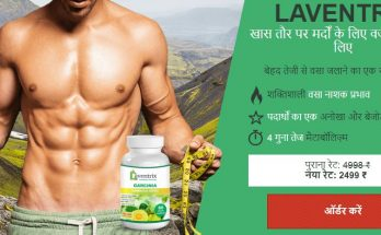 Laventrix Garcinia Cambogia Herbs Price in India