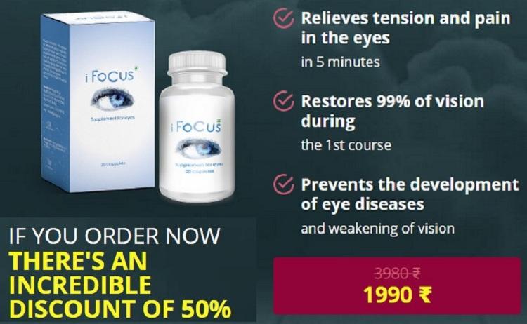 ifocus eye capsule price